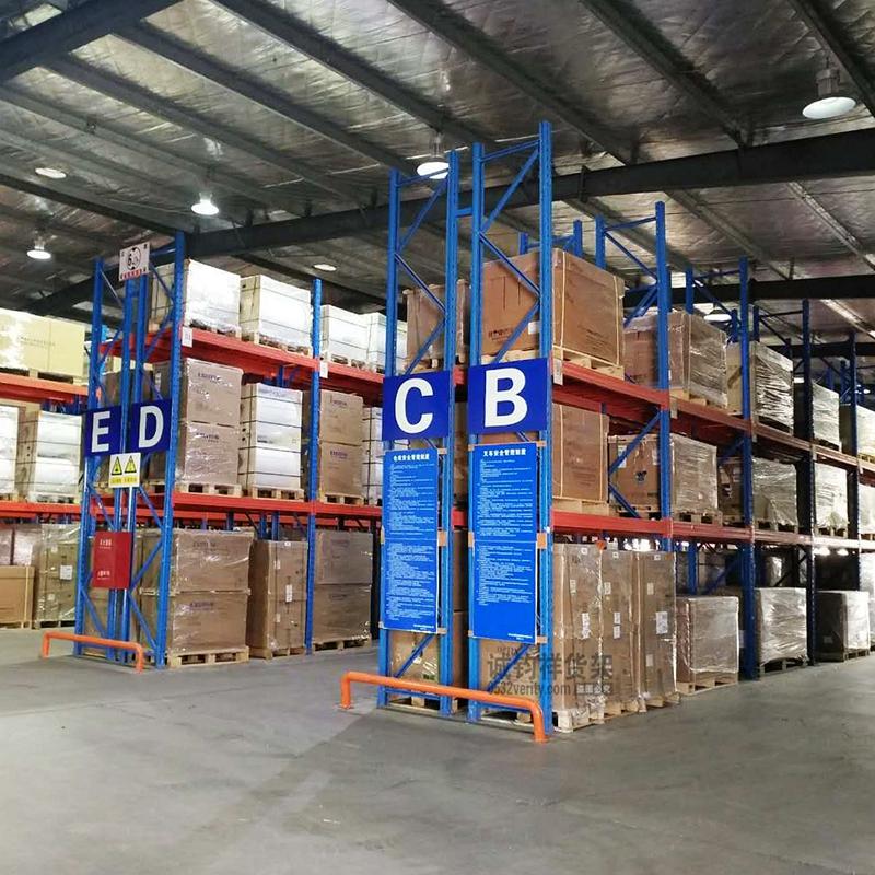 重型仓储货架顺利安装完成